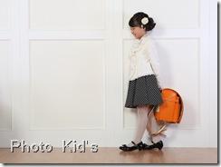 Photokids2061
